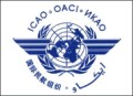Logo of the International Civil Aviation Organization