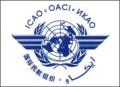 Logo of the International Civil Aviation Organization